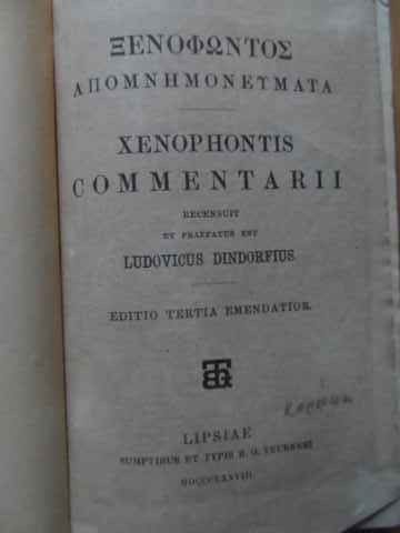 CARTE VECHE IN LIMBA GREACA XENOPHONTIS COMMENTARII                                       ...